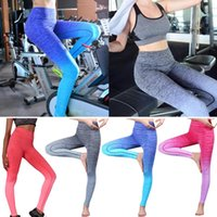 Wholesale New Fashion Women s Girl s Running Yoga Pants Gym Sports Ombre Pants Elastic Leggings Trousers Outdoor High Waist Pant Fitness Sports Wear