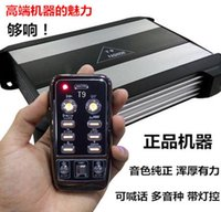 Wholesale pzb09 GSM CAN bus dataport Two Way Car Alarm and Keyless Entry system