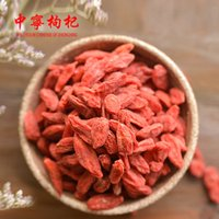 Wholesale GRANDNESS High Quality Chinese Ningxia Organic Dried Goji Berry g Wolfberry Health Gouqi Berries Herbal Tea goji g