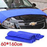 Wholesale 1pcs cm cm Super Absorbent Car Care Towel Microfiber Suede Cloths Car Cleaning Towel Car Wash Supplies Tools