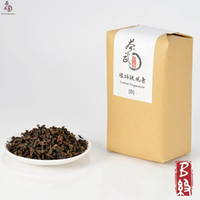 baking weights - Cha Wu B Carbon TieGuanYin Oolong Tea Fast Weight Loss Black Oolong Slimming Tea Slimming Products Burn Fat baked tieguanyin