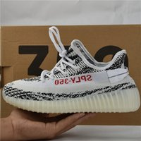Wholesale Cheap Yeezy Boost 350 V2 SPLY 350 Zebra White/Red at