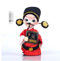 beijing culture - new Beijing yun to people Peking Opera folk arts and crafts gift package mail doll to go abroad to send foreigners characteristics