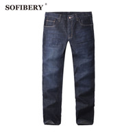 Low Price Skinny Jeans Men UK | Free UK Delivery on Low Price
