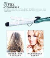 Bon Marché Etiquette électronique-Electronic Beauty Hair Style Vente chaude Private Label Créez votre propre marque LCD Hair Styler Curl Auto outils de coiffure