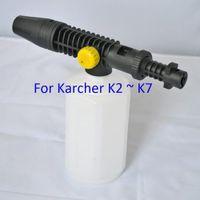 Wholesale Foam Generator for Karcher K2 K3 K4 K5 K6 K7 High Pressure Washers