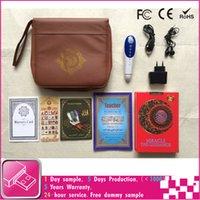 Wholesale gb best price quran pen
