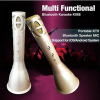 Wholesale KTV Wireless Bluetooth Microphone with Mic Speaker Condenser Mini Karaoke Player KTV Singing Record for Smart Phones Player