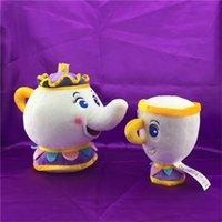 Unisex belle doll - Hot New quot quot CM CM Teapot Chip Plush Dolls Mrs Tea Potts Princess Belle Beauty And The Beast Gifts Soft Stuffed Toys