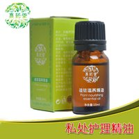 Wholesale XYT private nursing Oil ml whitening essence pink labia privates areola fade compact shrinking vagina
