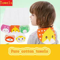 Wholesale High quality baby wearproof Towels new fashion good for baby health Organic cotton Anti Bacterial Towels Robes