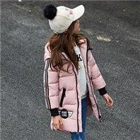 Wholesale The New South Korean popular winter white down jacket winter long children must wear knee girl wear