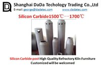 Wholesale Refractory sic pipe tube silicon carbide beam refractory kiln furniture supply China Silicon carbide tube refractory kiln furniture supplier