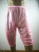 Wholesale 2 PVC Adult Baby incontinence Bloomers P020 T