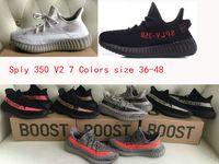 basketball lights - 2016 V2 Sply boost Black Red Copper White Kanye West Boost running shoes V2 Sply Men Women Basketball Shoes