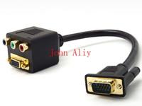 Wholesale Hot sale PC VGA Male To VGA Female RCA Splitter Cable