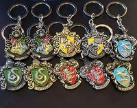assorted keychains - Harry Potter Keychain Snake Lion Bird Animals Badages Retro Bronze Silver Keys Holder Assorted Styles Vintage Collection Gift