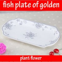 american ceramic product - 12 inch square ceramic firing fish dish products smooth and exquisite European and American style
