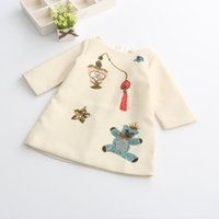 Everweekend Girls Bears Cartoon Robe de fête Beige Summer Fall Princess Western Robe de haute qualité Sweet Children Cute Dresses