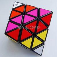 Dayan juguete España-Venta al por mayor- DaYan Magic Cube Octaedro LanLan IQ Prueba Magic Cube Profesional Negro Puzzle Velocidad Twist Cubo Magico Especial Educativo Juguete