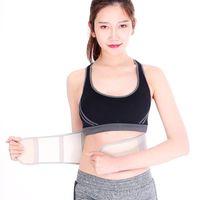 Wholesale hot sale Warm autumn and winter thick waist nylon plush bamboo charcoal waist Sports Safety TT07