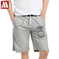 Wholesale Hot sale New Arrival HIGH Quality Men s Beach Causal Sportwear Shorts mens Leisure fashion shorts With Pocket