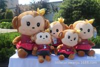 achat en gros de mariage poupée singe-Little Cucu Banana Yoyo Monkey Monkey Doll Amoureux Monkey Wedding Lover Section Anniversaire Personnalité Cadeau