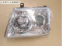 Wholesale for The Great Wall deer saifo headlight assembly front combination lamp ASSY front lamp assembly factory