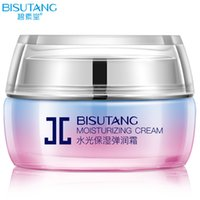 Wholesale Blasting section of the Bi water moisturizing cream moisturizing cream g moisturizing winter oil control