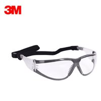 Wholesale 3M Safety Gasses Windproof Anti uv Protective Glasses Working Eyeswear Transparent lenses G1510