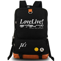 basketball projects - Love Live backpack Love game school bag idol project daypack Cartoon schoolbag Outdoor rucksack Sport day pack