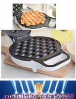 Wholesale NEW HK Non stick Automatic Household Home Electric Rotary Egg Waffle Maker Pancake Machine Cooking Tools MYY
