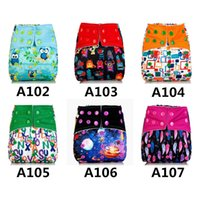 baby labs - 2016 Real Promotion Labs Pants Unisex Months Merries Cloth Baby Night Aio Diapers for Nanofibers Washable Cloth Nappy Pocket