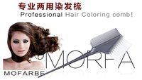 Precio de Inicio peinado del cabello-Inicio DIY herramientas esenciales para el cabello peinado para el cabello peine peine aceite para hornear peine aceite para hornear herramientas profesionales