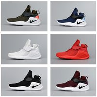 Wholesale 2016 Hot Colors Kids Basketball Shoes flu game the master Basketball Shoes Children Taxi Playoff Sports Shoes Size EUR