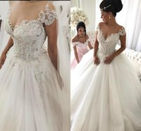 Wholesale Luxurious Lace Arabic Wedding Dresses Sheer Neck Beaded Cap Sleeves Tulle Bridal Dresses Vintage Sexy Wedding Gowns