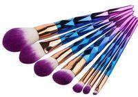 2017 Kit de brosse plus récent et de meilleure qualité Vander Professionnel 7pcs Crème Pinceaux Maquillage Professionnel Beauté Multi-usage Cosmétique
