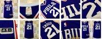 Basketball basketball jerseys lot - free dhl Jersey Basketball Jerseys D embroidery player number team logo mixed order