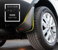 Wholesale High quality Strong PP material units mud guards fender fenderboard for Renault Kadjar