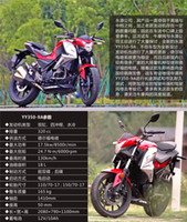 Wholesale in line cylinder electric fuel injection water cooling cc motor cycle