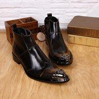 De tacón alto punta de los dedos de los pies botas cortas de cuero británico remaches zapatos de los hombres botas de estilista botas altas para ayudar a aumentar la marea