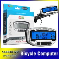 Wholesale Sd 558a - SD-558A Waterproof Bike Computers LED Wired Bicycle Speedometers Digital Cycle Odometers with Retail Package