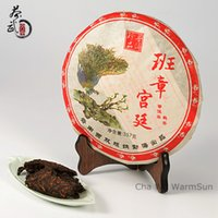 Wholesale Cha Wu C BanZhangRoyal g Made in2006 Oldest Puer Tea Ansestor Antique Honey Sweet Dull red Puerh tea Ancient Tree