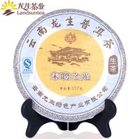 Wholesale Song hired the light of puer tea area of pure material raw tea cake the seventh peulthai the g