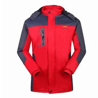 Wholesale 2016 new Korean fashion jackets and winter all match male female outdoor coat cotton cashmere thickened waterproof mountaineering lovers war