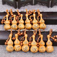 apatite pendant - Gourd keychain Zodiac peach wood key pendant Zodiac key chain peach gourd pure hand made accessories