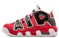 basketball hoops height - 2016 Air More Uptempo OG Olympic Varsity Red Asia Hoop Pack White Gum Basketball Shoes For Men Women pic Gym Red Basketball Shoes size