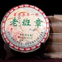 al por mayor té para la pérdida de peso por mayor-Venta al por mayor 357g crudo Yunnan puer té en 2008 clase capítulo pu 'er té pastel de pérdida de peso