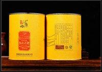 balck tea - high quality Fujian organic lapsang souchong tea g loss sale Chinese wuyi nautral balck tea C434