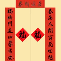 Wholesale Antithetical couplet for Chinese new year